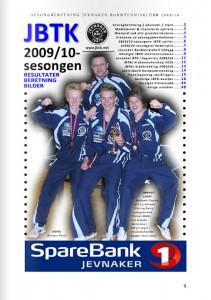 2009/10