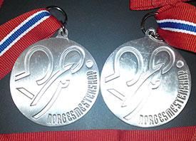 NM-MEDALJER: Breddeklubben JBTK har avlet mange NM-medaljører.